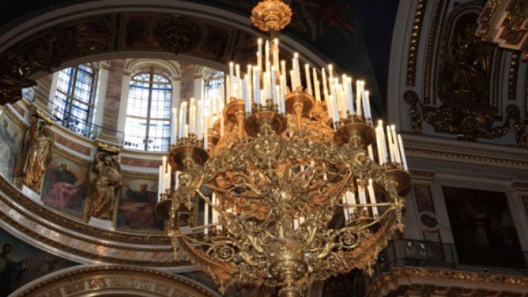 Васильовден празник имен ден традиция православна църква