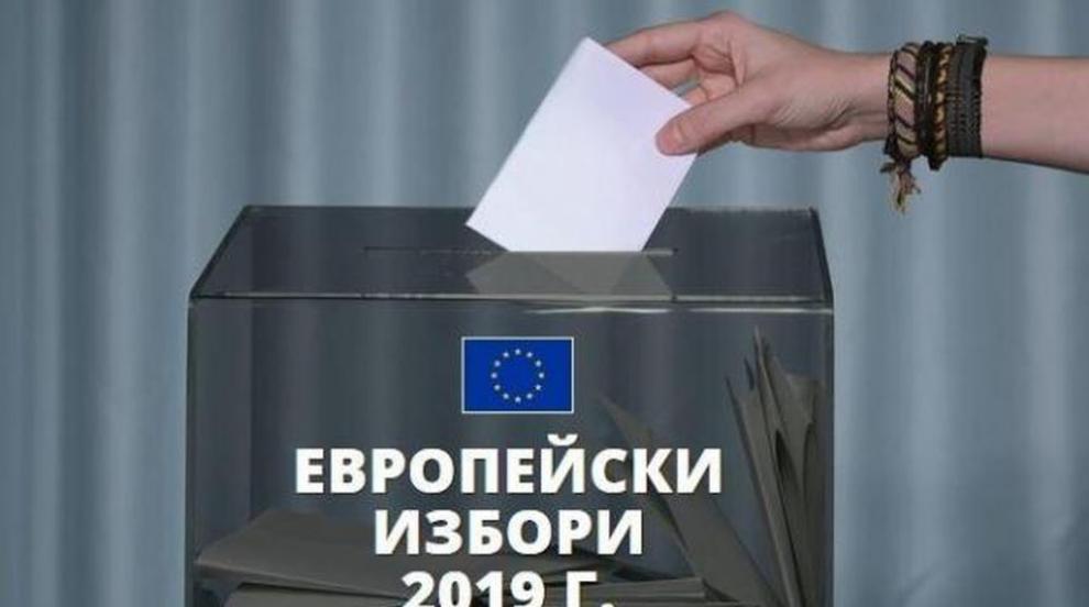 Изборният ден в страната приключи