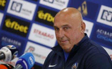 Тодоров: Играем за себе си, но ще се радваме да откажем ЦСКА за титлата