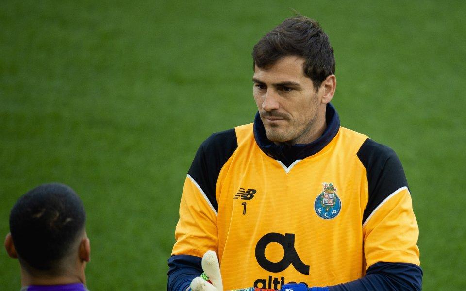 Испанската футболна федерация взе решение да обяви 20 май за