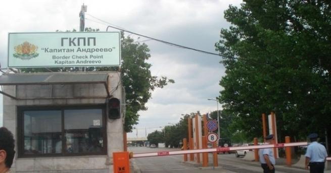 """Изключително затруднен трафик на граничния пункт """"Капитан Андреево"""", съобщава. Натоварването"""
