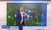 Прогноза за времето (22.05.2019 - обедна емисия)