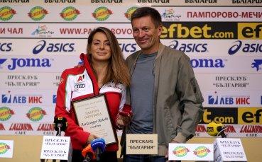 Сани Жекова: Щастлива съм с избора си да спра със спорта