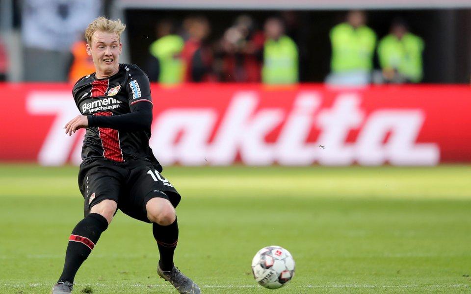 Ръководството на Борусия Дортмунд официално обяви трансфера на офанзивния полузащитник