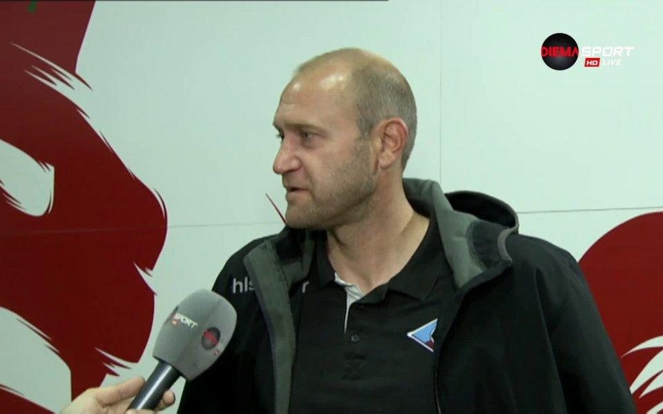 Старши треньорът на Септември Мариан Христов заяви след загубата от