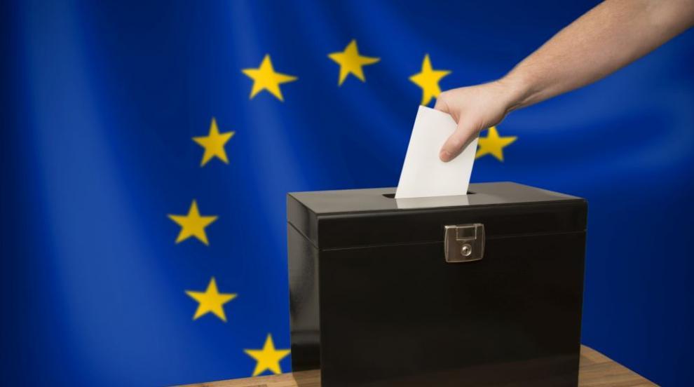 Как да гласуваме на евроизборите в България? (ВИДЕО)