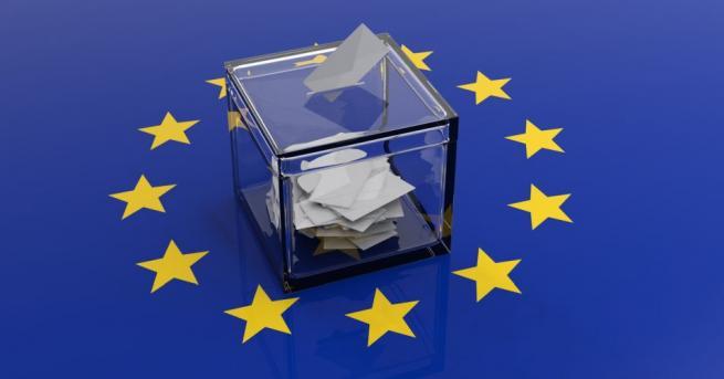 Днес е денят за размисъл преди изборите за Европейски парламент.Забранена