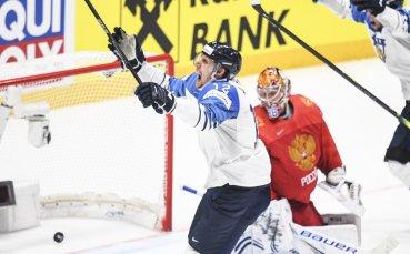 Изненада на Световното по хокей на лед, Русия отпадна на 1/2-финал