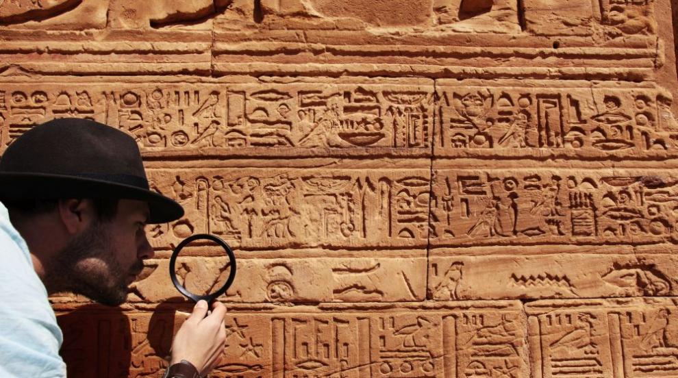Йероглифи на 3500 години са открити в плевня в Кападокия