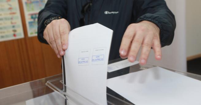 Отвориха всички секции в страната за изборния ден. Нямаме проблеми
