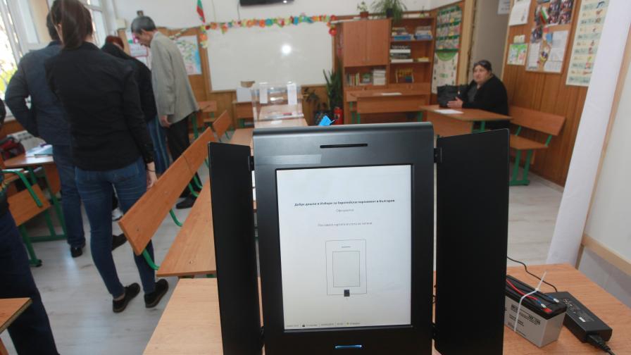<p>10 машини за гласуване <strong>не проработиха</strong> днес</p>