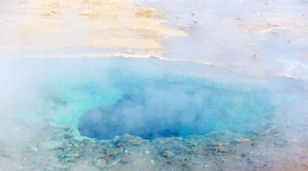 Откриха един от най-големите подводни вулкани
