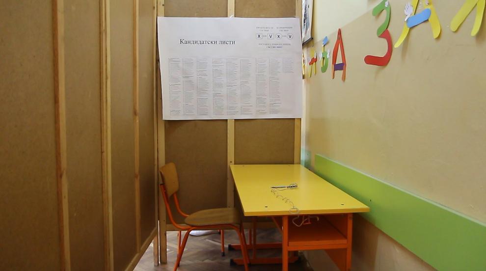 21 партии и коалиции се регистрираха за участие в местния вот