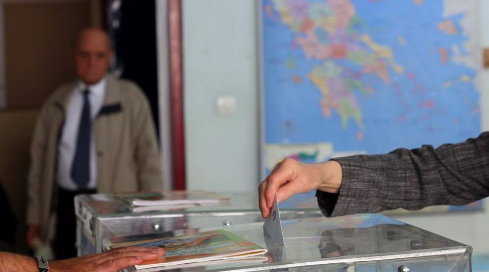 Как гласува България: Резултатите по райони