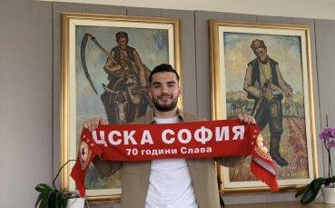 Наредиха играч на ЦСКА сред