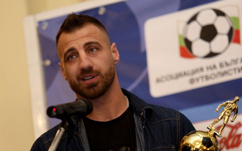 Бодуров си тръгва от Иран