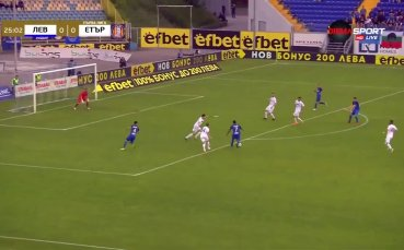 Левски - Етър 0:0 /първо полувреме/
