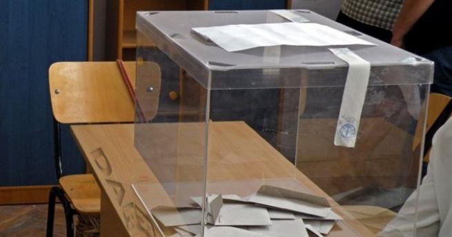 45 са кандидатите за кметове на 11-те общини във Видинска