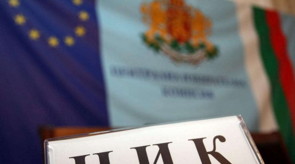 ЦИК публикува хронограмата за предстоящите местни избори