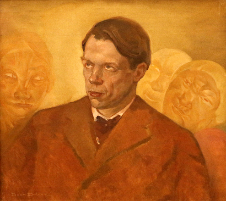 Портрет на художника Борис Григориев 1932