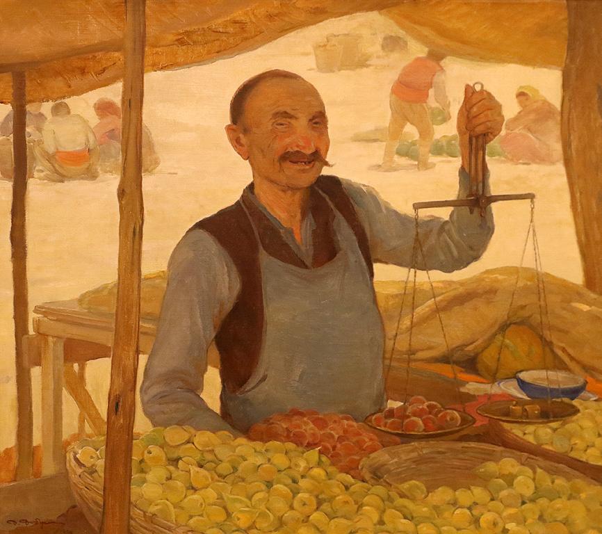 Продавач на плодове 1934