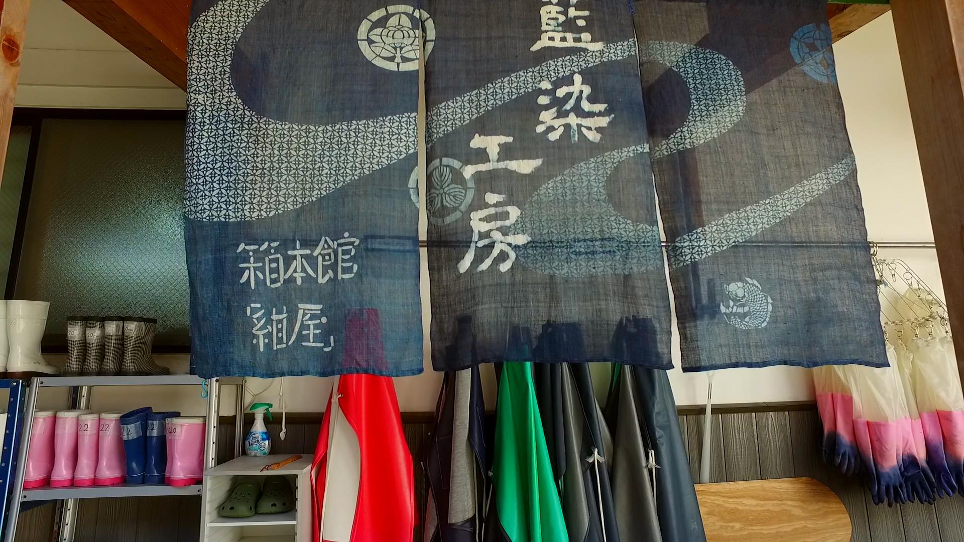 """""""Без багаж"""" ни запознава с традиционните занаяти на Япония"""