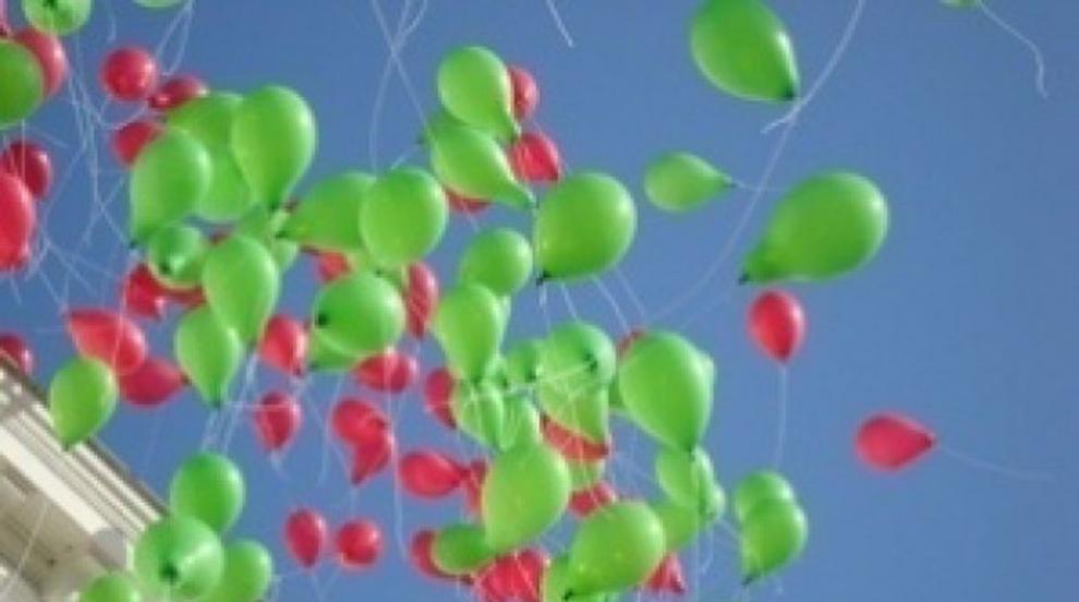 За четвърта поредна година в Шумен отбелязваме Международния ден на...