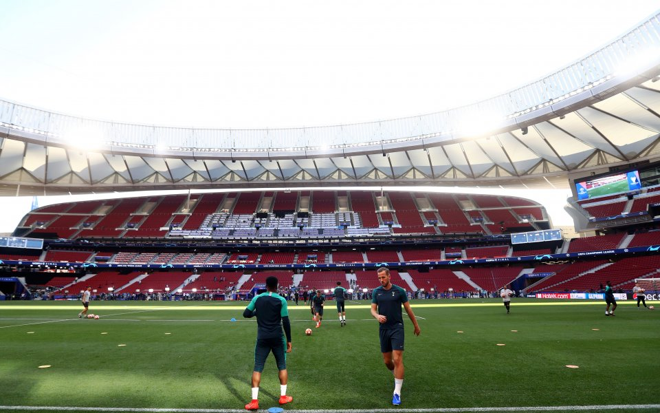 Европейската футболна централа (УЕФА) предупреди феновете, които искат да наблюдават