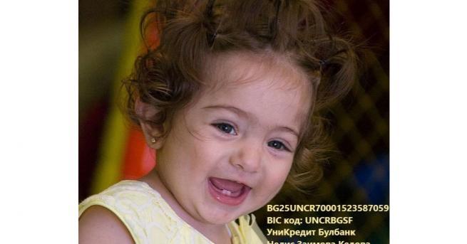 Само на 2 годинки слънчевата Нелис от Велико Търново се