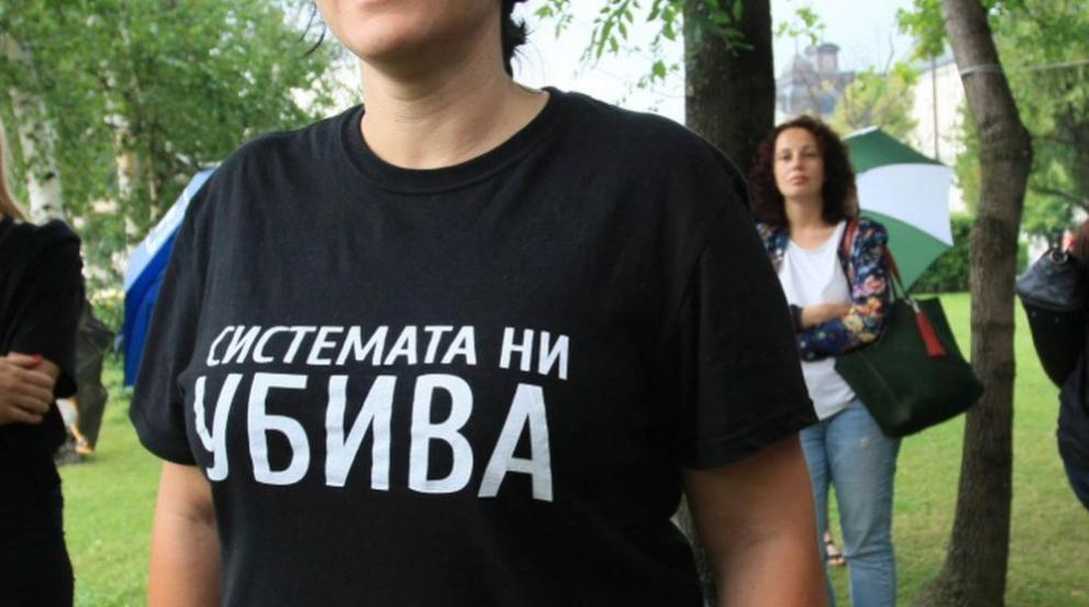 Майките на деца с увреждания поискаха оставката на министър Сачева