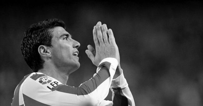 Минута мълчание ще бъде запазена в памет на Хосе Антонио