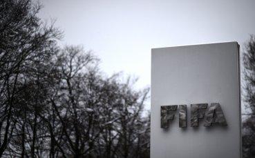 ФИФА ще опита да фиксира датите за големите турнири