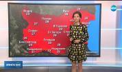 Прогноза за времето (07.06.2019 - обедна емисия)