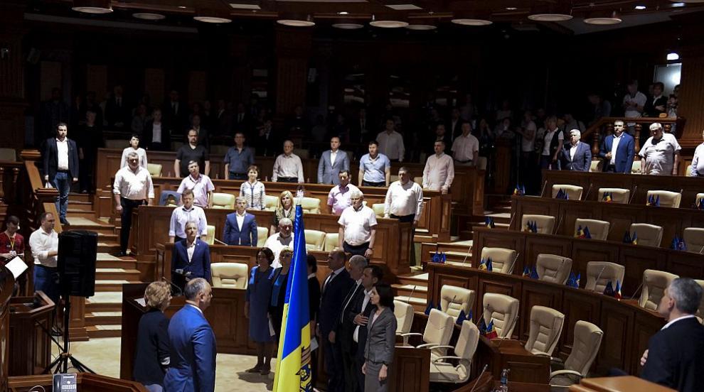 Временният президент на Молдова разпусна парламента и насрочи нови избори