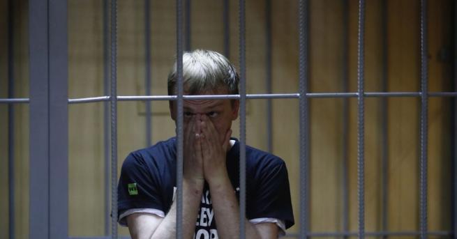 Три водещи руски вестника излязоха с почти еднакви първи страници
