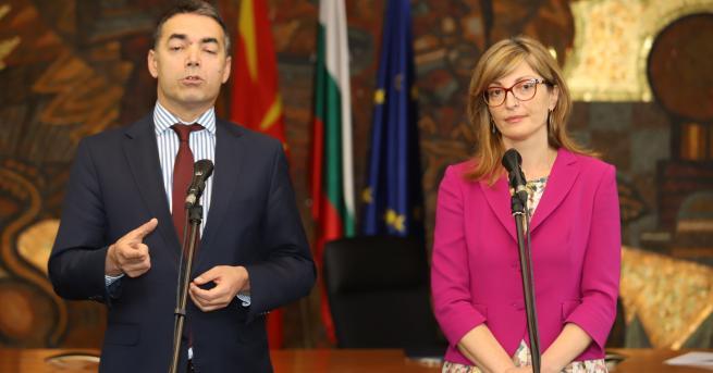 България България и Македония искат бързо изграждане на Коридор №8