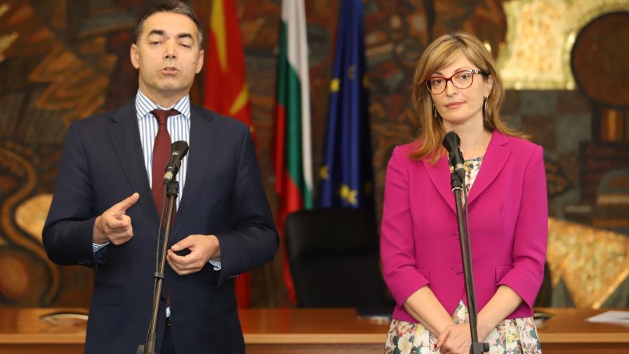 Външните министри на Македония и България - Никола Димитров и Екатерина Захариева