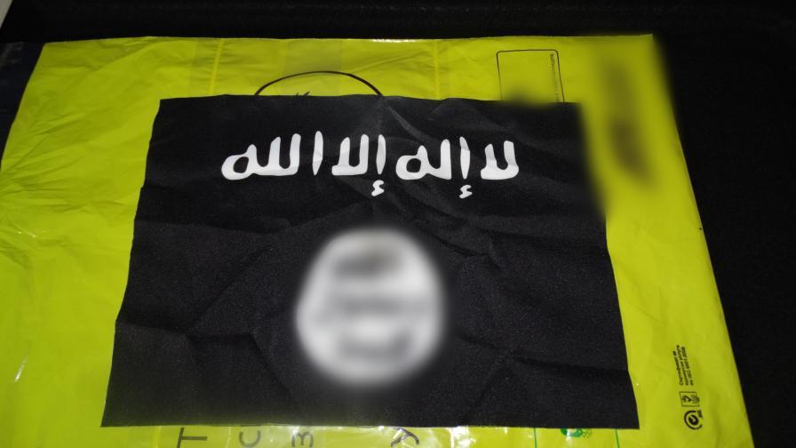 """В Гърция арестуваха главатар на """"Ислямска държава"""""""