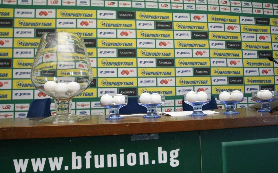 Теглят жребия за Първа и Втора лига днес