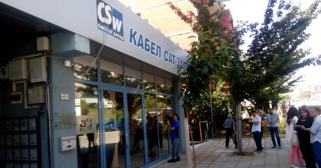 България ГДБОП и жандармерия в офис на кабелен оператор Претърсват