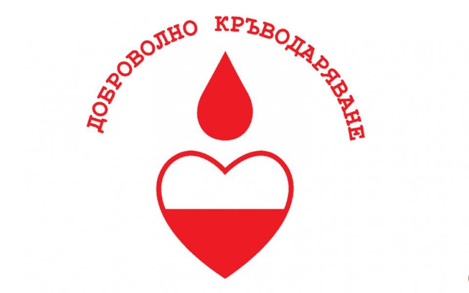 ЦСКА и ВМА заедно в подкрепа на безвъзмездното кръводаряване