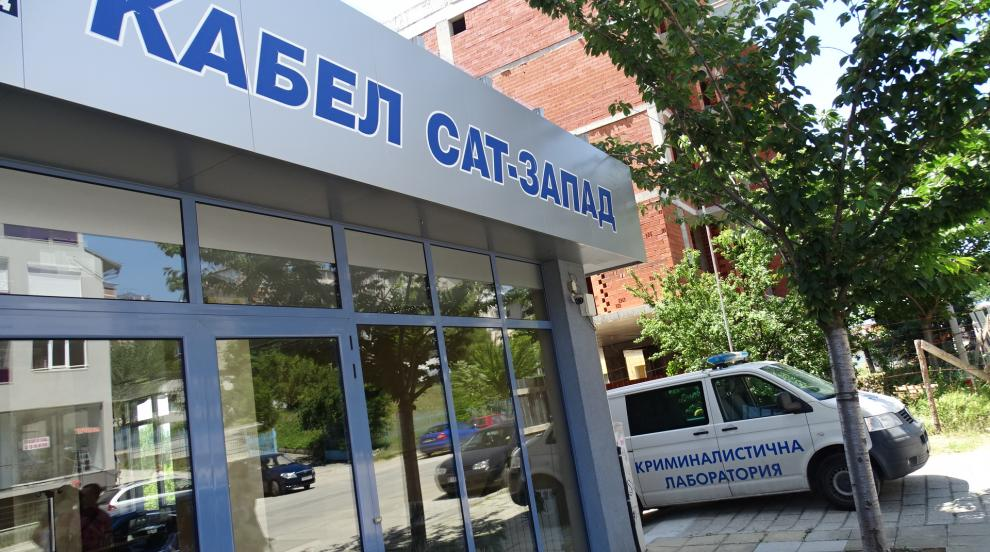 Гоце Делчев без интернет и телевизия след акцията на ГДБОП
