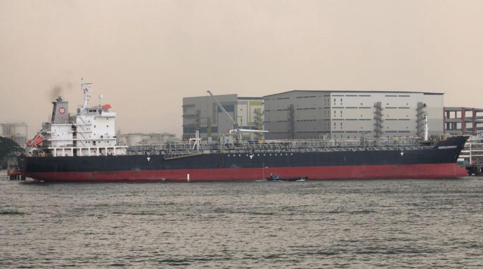 Лондон: Задържането на два кораба от Иран в Ормузкия проток е недопустимо