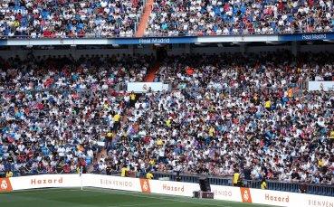 Испания отваря стадионите за новия сезон