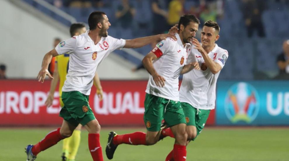 Наказват България за мача с Англия за расизъм срещу Косово?