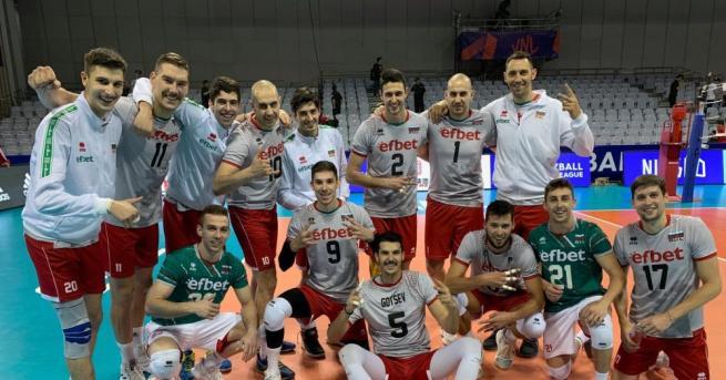 Българският национален отбор по волейбол и Българската федерация по волейбол