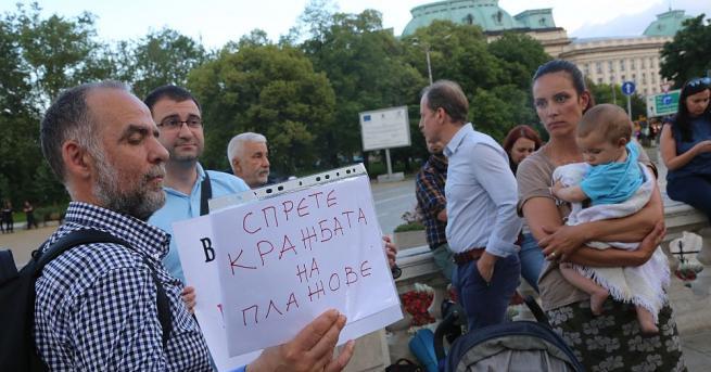 """Движението на """"Орлов мост"""" е блокирано заради нерегламентиран протест. Това"""