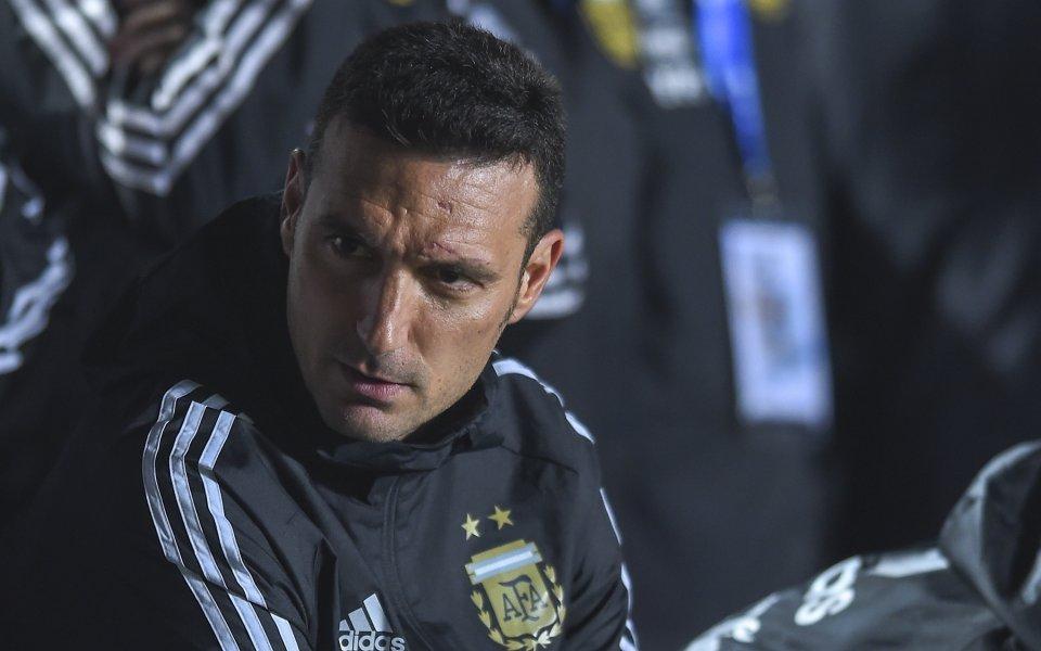 Селекционерът на аржентнинския национален тим по футбол Лионел Скалони шеговито