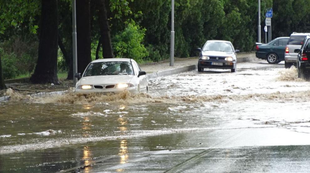 Проливен дъжд наводни улици в Благоевград