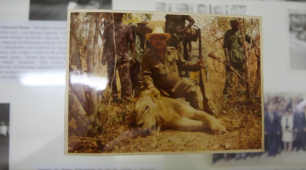 Уникална находка в шуменския архив: Пенчо Кубадински на сафари